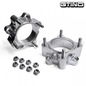 Paire d'élargisseur Aluminium - GTINO