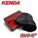 Chambre à air KENDA - 25x10-12