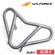 Bumper MX Force Lite - LTR 450