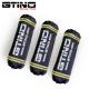 Kit Shock Cover JAUNE - GTINO